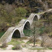 Picture Of Bridge In Zagori Greece